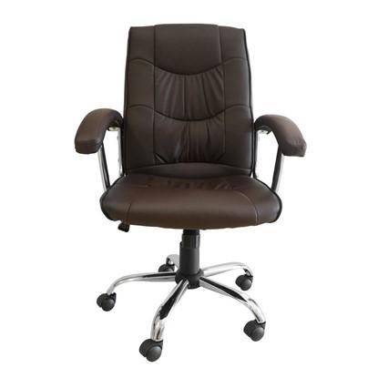 Imagem de Cadeira Presidente Marrom - 1658-BR